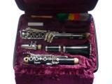 obrázek B klarinet AMATI