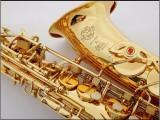 obrázek Soprán saxofon zahnutý Selmer Prelude