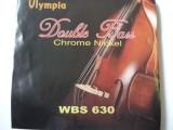 obrázek Kontrabas sada Olympia WBS 630
