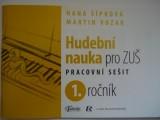 obrázek Vozar Martin-Šípková Hana Hudební nauka pro ZUŠ 1,ročník pracovní sešit